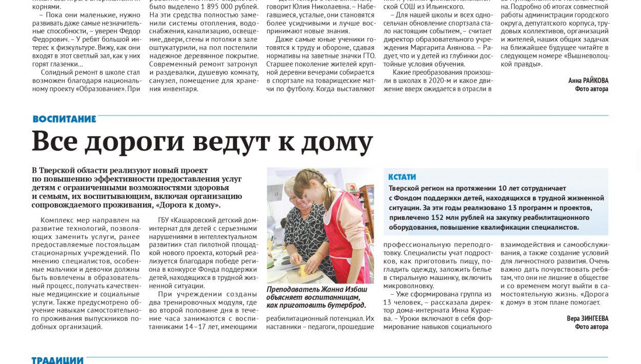 стр. 6_page-0001